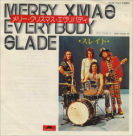 slade merry christmas everybody party hits
