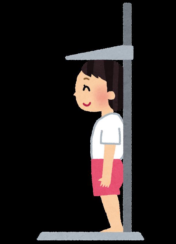 身長測定のイラスト(健康診断 ...