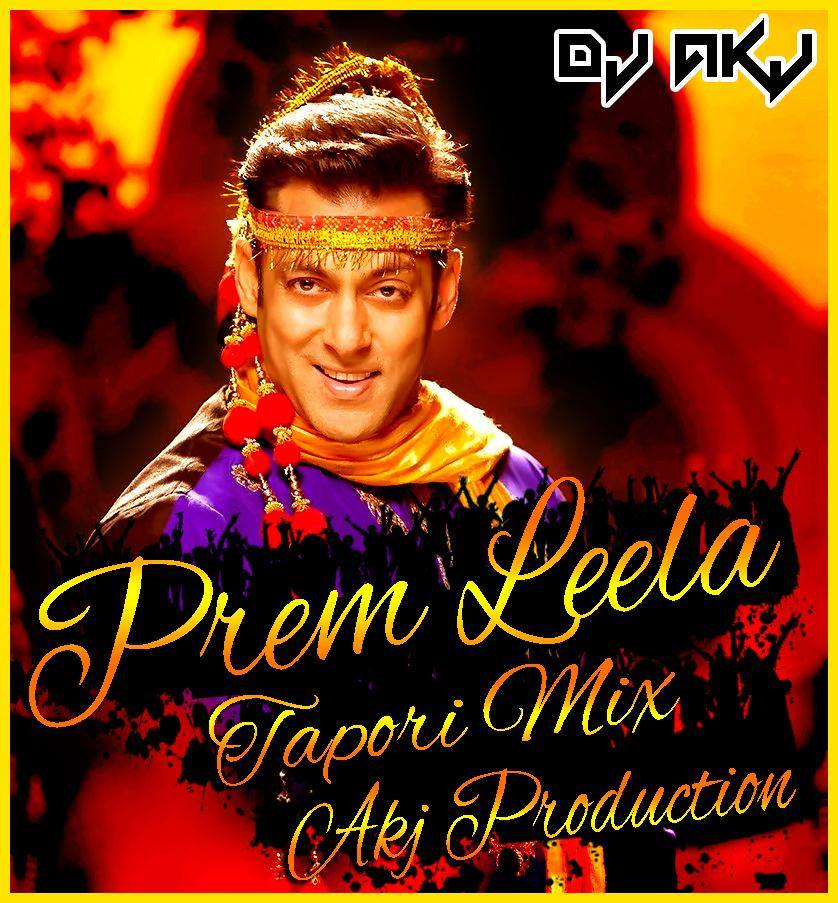 Prem Ratan Dhan Payo Song - Free MP3 Download
