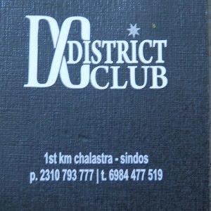 DISTRICT CLUB