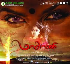 Sun TV Thiraivimarsanam – Masani – 23-05-2013