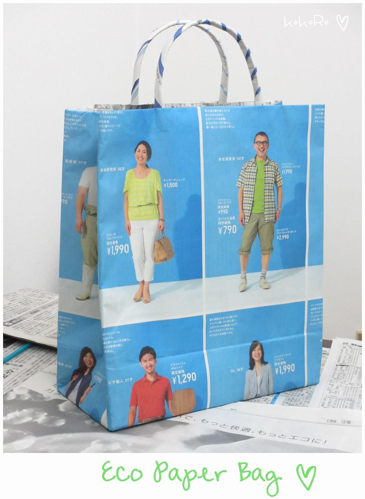 Como hacer una bolsa de papel de diario reciclado - Hacer bolsas de papel en casa ...