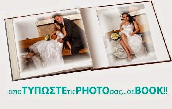 fotografies gamou se photobook
