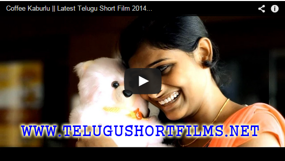 Coffee Kaburlu || Latest Telugu Short Film 2014 || Telugu short films website