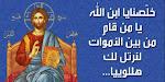 Tuhan Yesus Kasihanilah