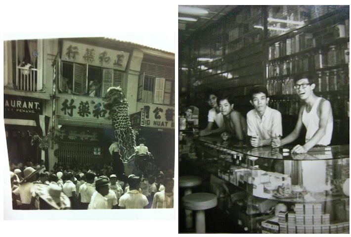 old photos of Cheng Woh Chinese alternative medicine shop in Penang
