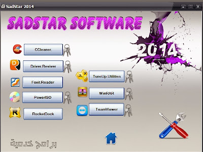 تحميل اسطوانة برامج الكمبيوتر المهمة Sadstar 2014 فى احدث اصدار مباشرة وحصريا Sad%25D9%258D%25D9%258D%25D9%258DStar+2014+3