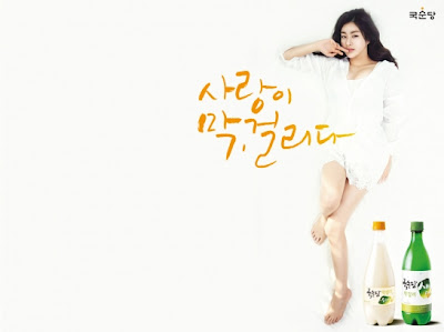 Beautiful female South Korea actress, Kang Sora has new face of Kooksoondang Brewery's rice beer.