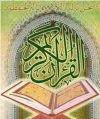 Hikmah Malam Nuzulul Qur'an, Taman Berbagi