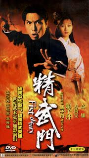 Phim Chung tử Đơn
