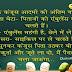 Funny Kanjoos Jokes in Hindi for Whatsapp Group Admins