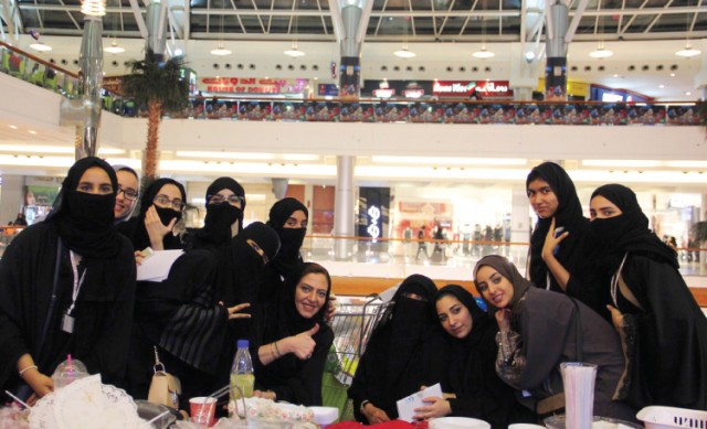 Start-upy dla kobiet w Arabii Saudyjskiej