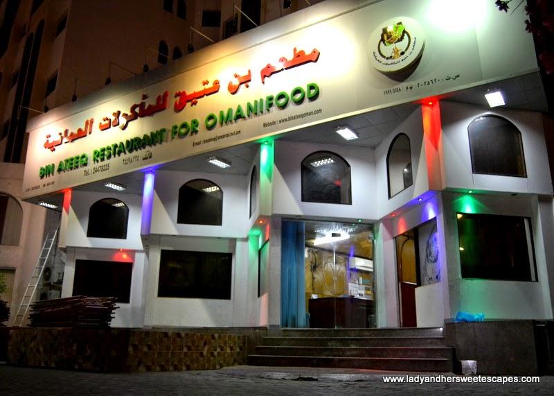 Bin Ateeq restaurant in Muscat Oman