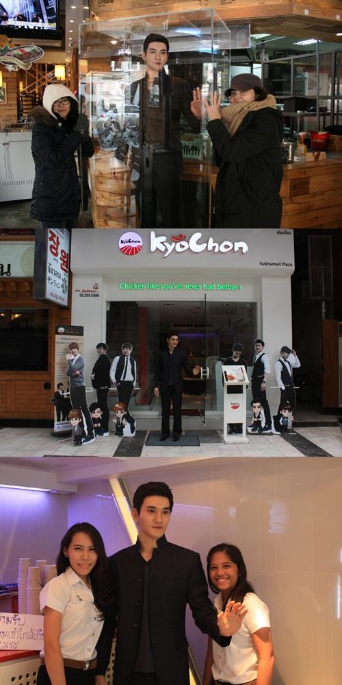 Patung Lilin Siwon Super Junior Untuk Kyochon Chicken