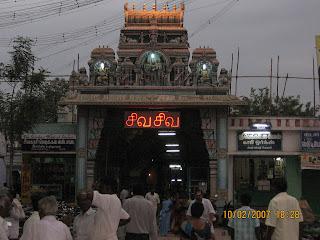 சிவகாசி சிவன் கோவில்