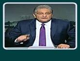 برنامج القاهرة 360 مع أسامه كمال حلقة يوم الجمعة 12-2-2016
