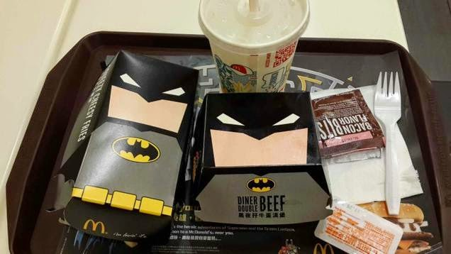 mcdonald's batman burger and fries in tokyo