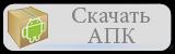 https://sites.google.com/site/dghrastdfyj/gta_vice_city_crk.apk?attredirects=0&d=1