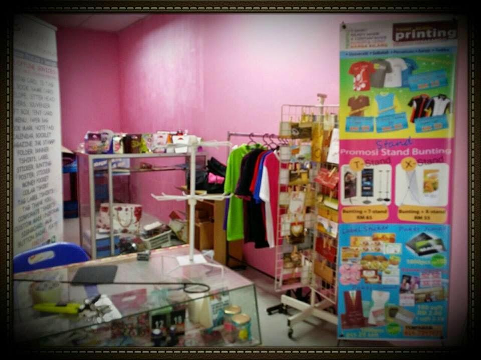 Gallery Kad Kahwin