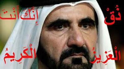 """بعد موت ابنه: والله كأنها رسالة من المنتقم سبحانه عنوانها """"ذق إنك أنت العزيز الكريم"""""""