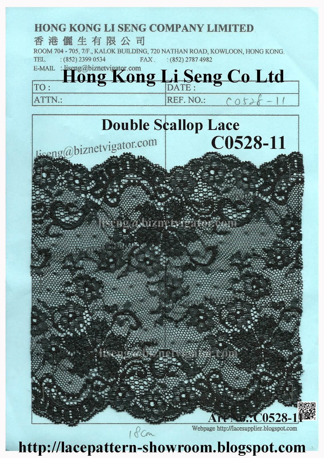 Double Scallop Non-Elastic Lace Trimming Manufacturer Wholesale And Supplier
