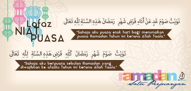 Salam Ramadan 1436