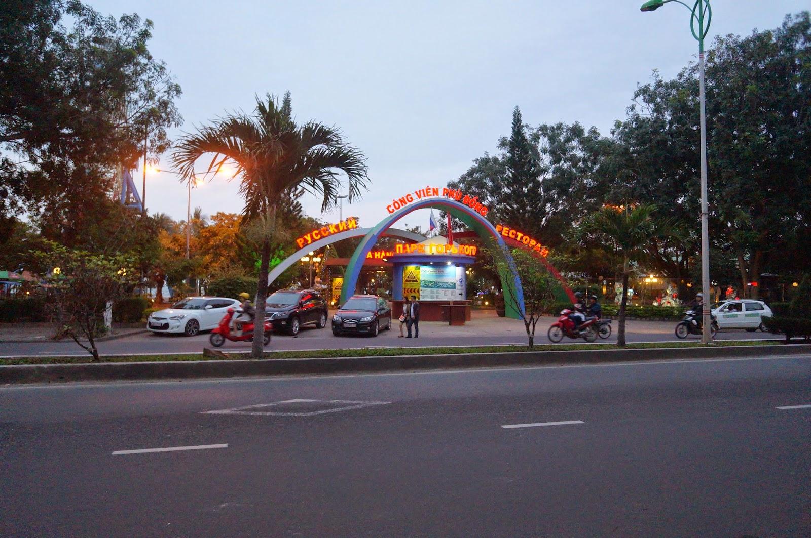 Park-Gorkogo-Nha-Trang