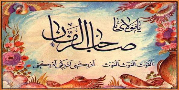 hat ve tezhib sanatı osmanlı eski el sanatları güzel sanatlar