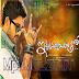 Iddarammayilatho (2013) Telugu Mp3 Songs Free Download - 1st On Net