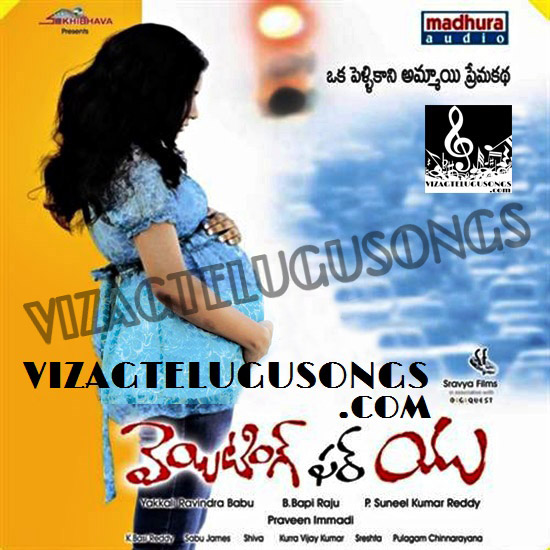 Waiting For You CD Cover HD Wallpapers