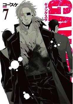 Gangsta. Manga