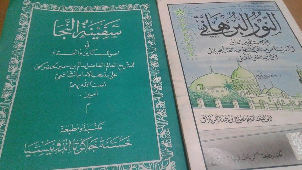 Manaqib Syekh Saman Pdf 14 WORK kitab