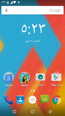 Motorola Moto G get android loliipop