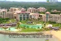 Empire Hotel in Brunei