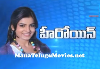 Personal Profile and Movie History of Actress Samantha