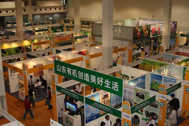 BioFach China 2012 バイオハッチ・チャイナ