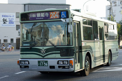Kyoto City Bus 204, Kyoto, Japan