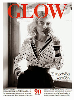 Smaragda Karydi Glow! Greece Magazine Cover February 2014 HQ Scans