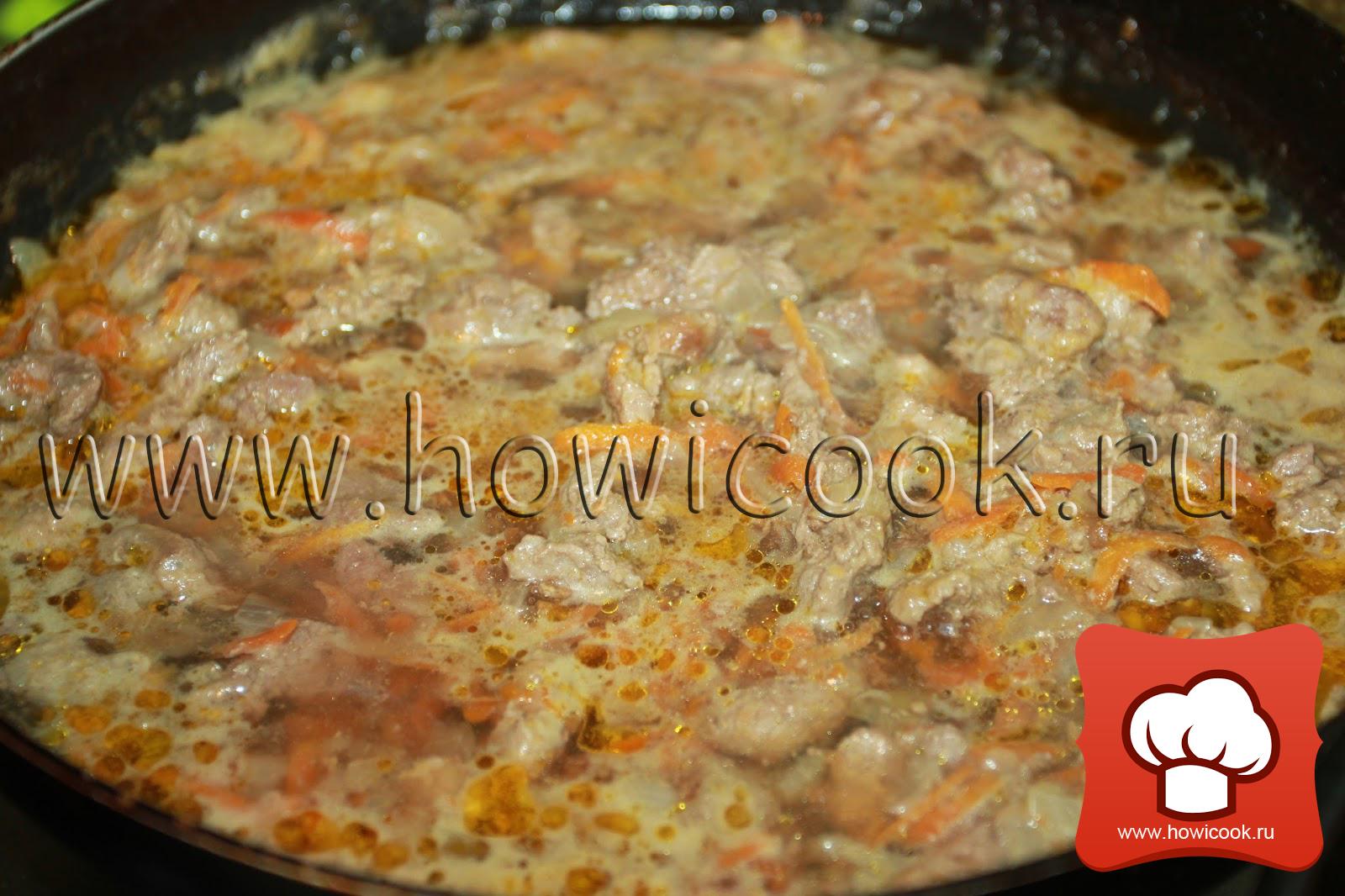 Гуляш из говядины мягкий - пошаговый рецепт с фото 23