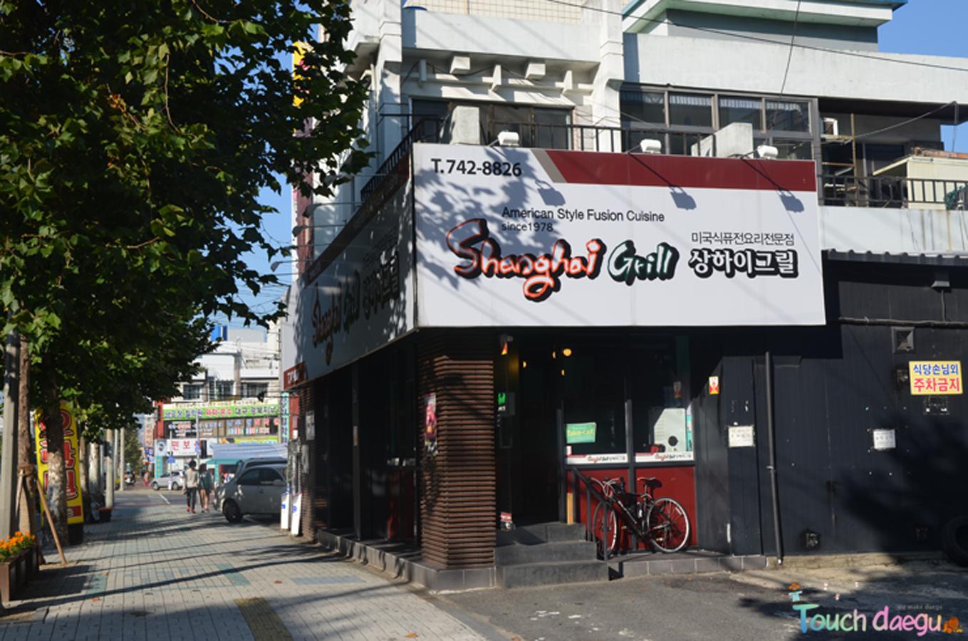 Shanhai Grill restaurant in Nam-gu, Daegu