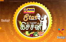 "Star Kitchen 09-10-2015 ""Actress Swetha Special Cooking"" – Vendhar tv Show Episode 80"