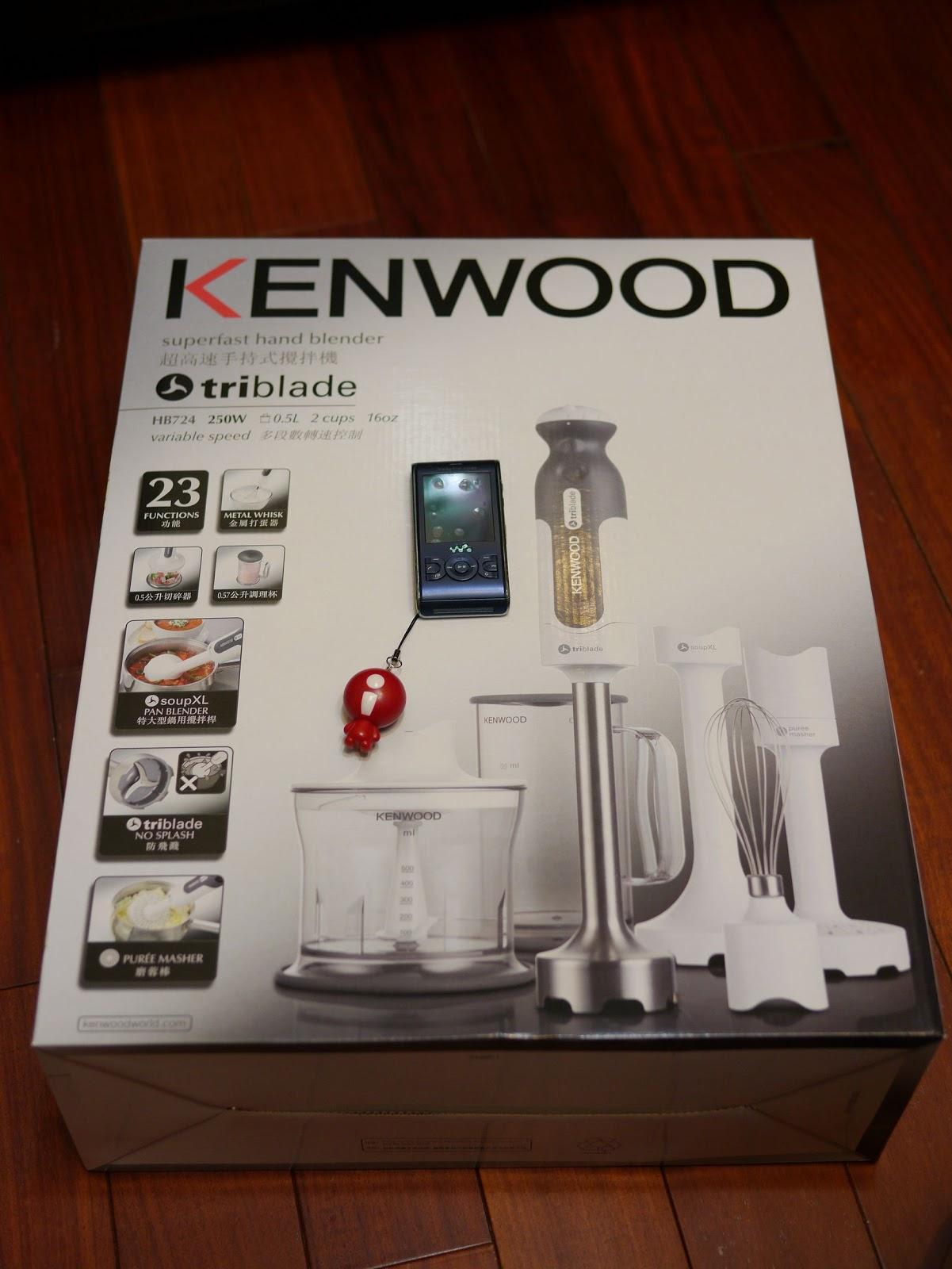 543 kenwood hb724. Black Bedroom Furniture Sets. Home Design Ideas