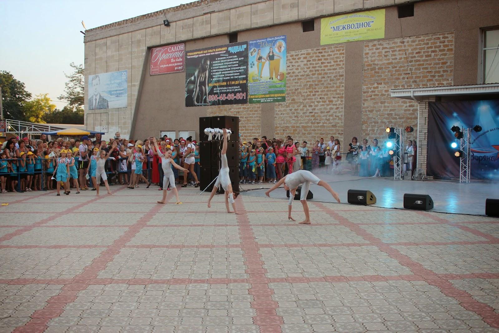Крым межводное конкурс звездная волна