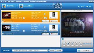 برنامج تحويل جميع صيغ الفيديو Total Video Converter 2013