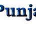 Punjab & Haryana High Court Recruitment 2015 - 283 Clerk Posts Apply