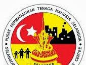 Jawatan Kosong di Selangor Human Resource Development Centre (SHRDC) - 23 October 2014