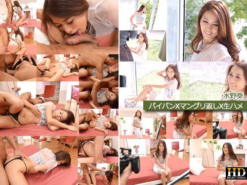 4030-1677_Heyd – Aoi Mizuno