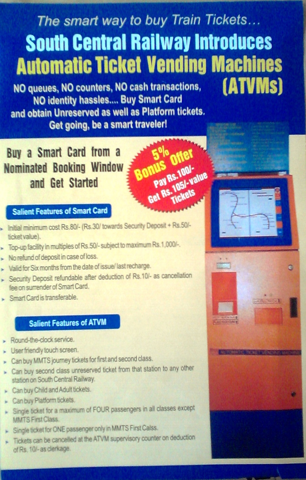 Tech Tips Tricks Trivia Get The Atvm Card If You Are A Frequent