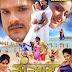 Sansar Bhojpuri Movie Cast and Crew