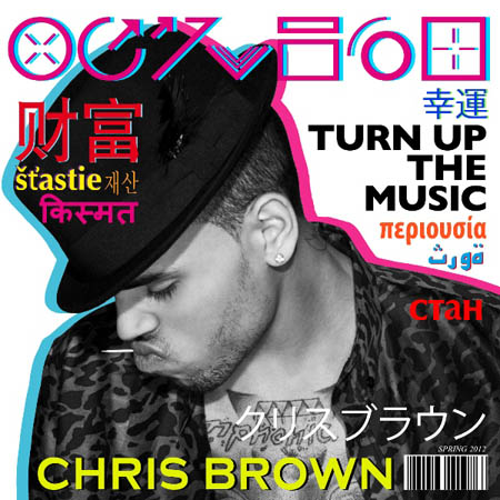 http://1.bp.blogspot.com/-Tfebw1YJPRQ/Tz4vgkk26XI/AAAAAAAACdY/pyiMgs1Sp0c/s1600/chris_brown-turn_up_the_music-skeuds.jpg